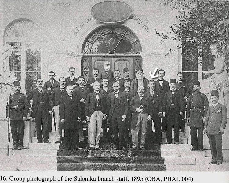 Salonica Branch